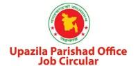 Upazila Parishad Office Job Circular