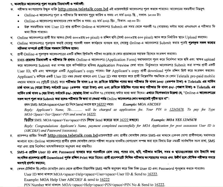 moa job circular march 2021