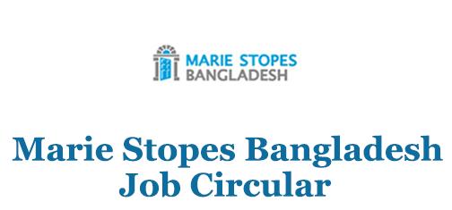 Marie Stopes Bangladesh Job Circular