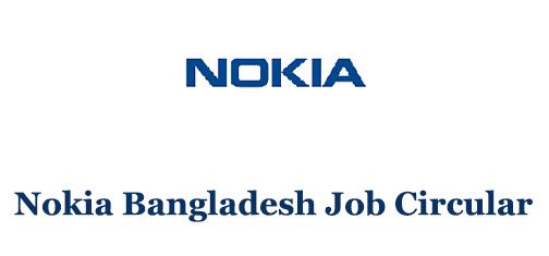 Nokia Bangladesh Job Circular