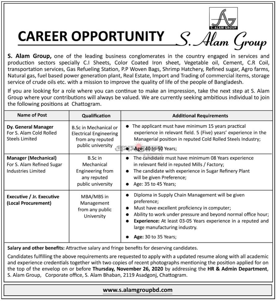S. Alam group job circular 26 November 2020