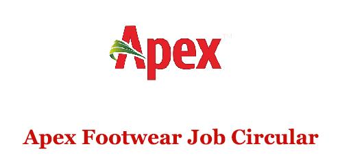 Apex Footwear Job Circular