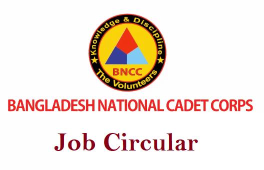 (BNCC) Bangladesh National Cadet Corps Job Circular