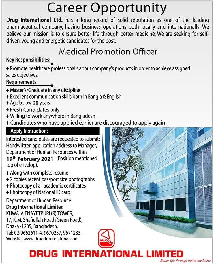 Drug International Limited Job Circular February 2021