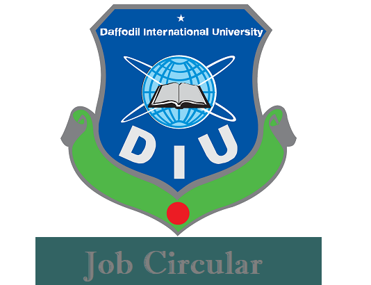DIU Job Circular - Daffodil International University