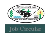 RDA Job Circular - Rural Development Academy