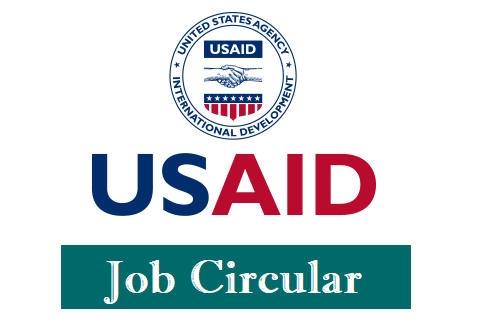 USAID Job Circular