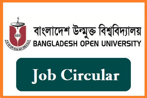 BOU Job Circular - Bangladesh Open University