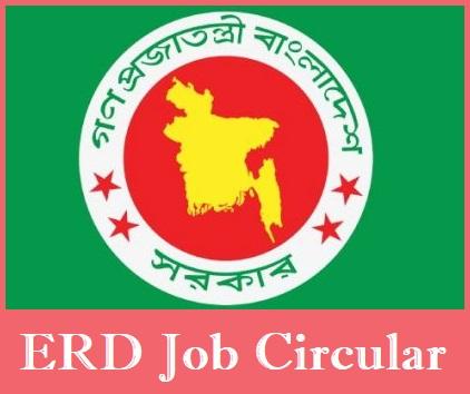 ERD Job Circular - Economic Relations Division jobs
