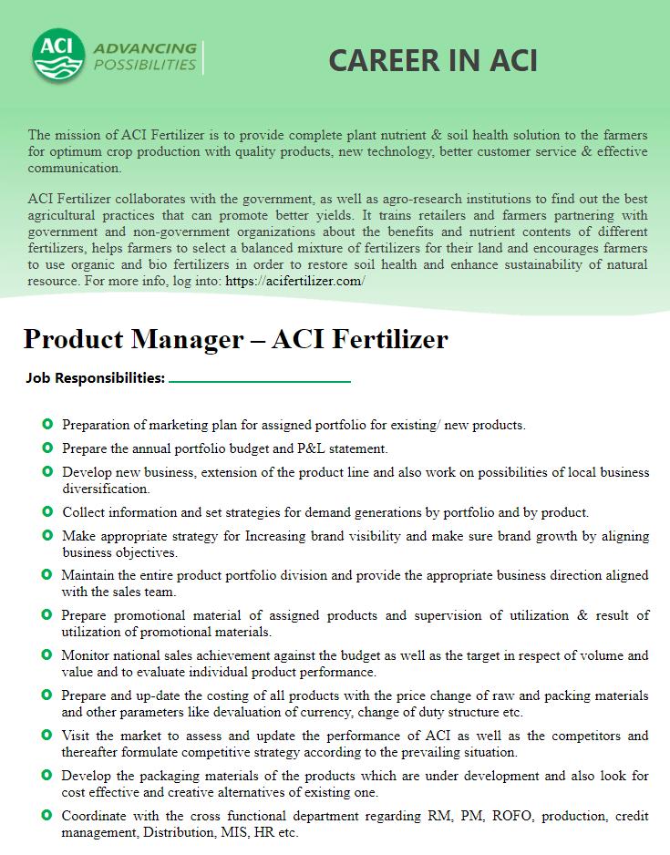 এসিআই জব সার্কুলার 2021