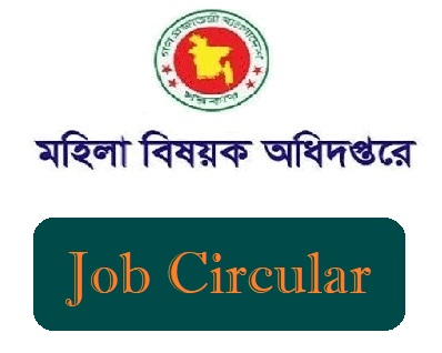 DWA Job Circular (Department of Women Affairs)