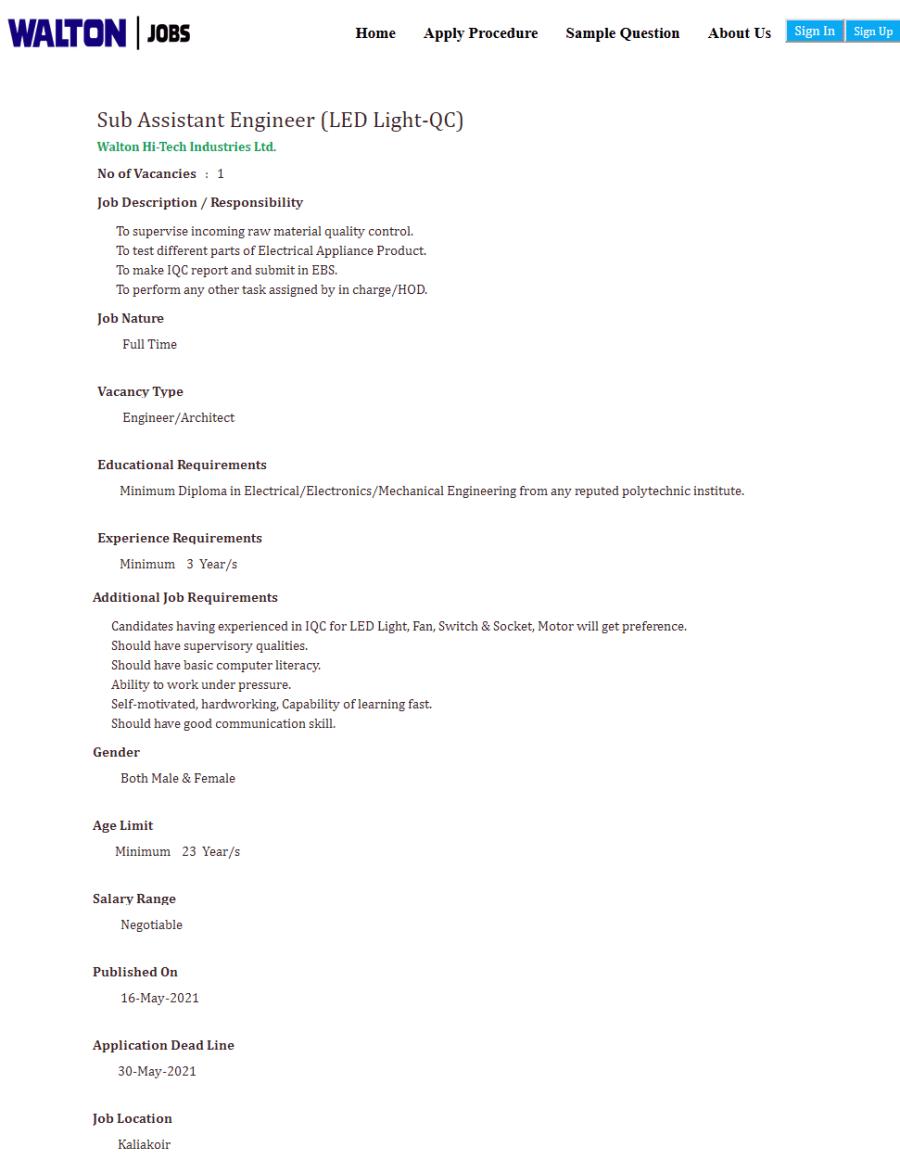 ওয়ালটন গ্রুপ জব সার্কুলার 30 মে 2021 অফিসিয়াল চিত্র