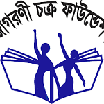 Jagorani Chakra Foundation logo