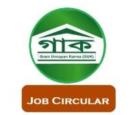Guk Job Circular - Gram Unnayan Karma (NGO)