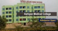 Ashiyan Medical College Hospital Dhaka Doctor List, Phone Number, Address