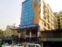 Trauma Center Dhaka Doctor List, Phone Number, Address