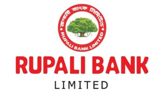 rupali bank,bank job circular 2020ali bank ltd job circular 2019,upali bank job circular apply 2019
