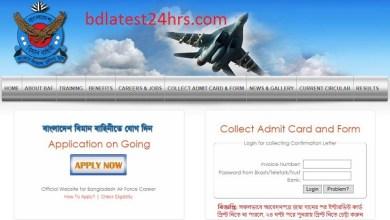 Bangladesh Air Force Job Circular 2020