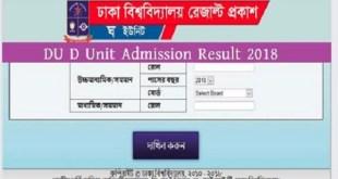 Dhaka University D Unit Admission Test Result 2018