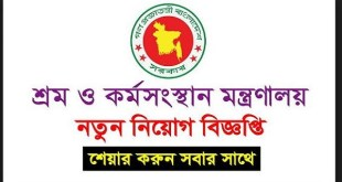 Ministry Of Labour And Employment Mole Job Circular 2019