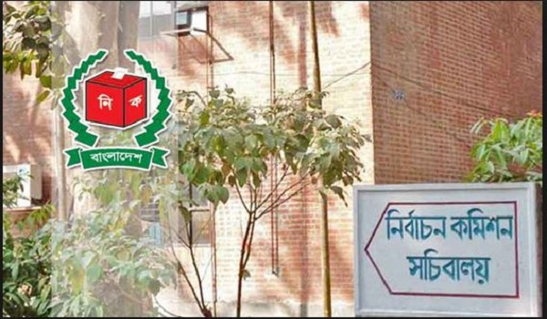 Bangladesh Election Commission (ECS) Job Circular 2019