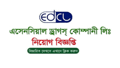 ssential Drugs Company Limited Job Circular