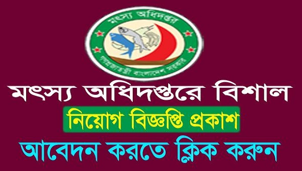 Fisheries Department of Bangladesh