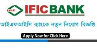 IFIC Bank