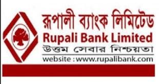 Rupali Bank Limited Job Circular Apply 2019