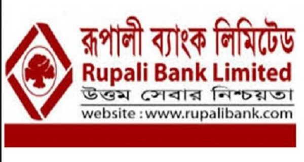 Rupali Bank Limited Job Circular Apply 2019