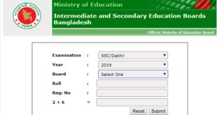SSC-RESULT