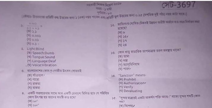 21 jun primary exam question and answer soluation 2019