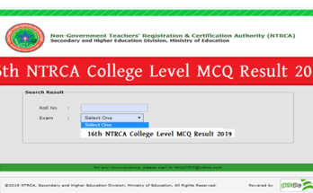 16th NTRCA College Level MCQ Result 2019