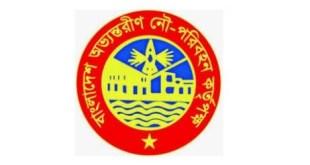 Bangladesh Inland Water Transport Authority BIWTA job circular 2019
