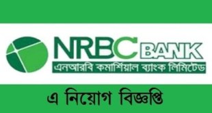 NRB Commercial Bank Ltd Job Circular 2019 – nrbcommercialbank.com