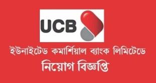 United Commercial Bank Limited Job Circular 2019