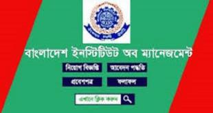 Bangladesh Institute of Management BIM Job Circular