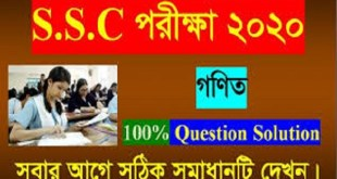 ssc math solution 2020