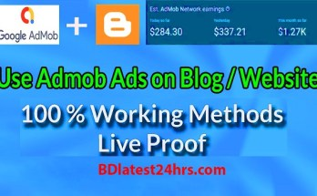 How To Show Admob Ads script on blogger website