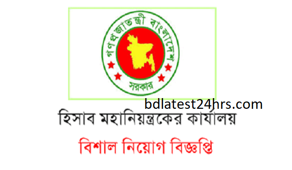 bd job circular 2020