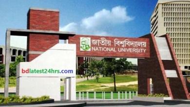 nu national university