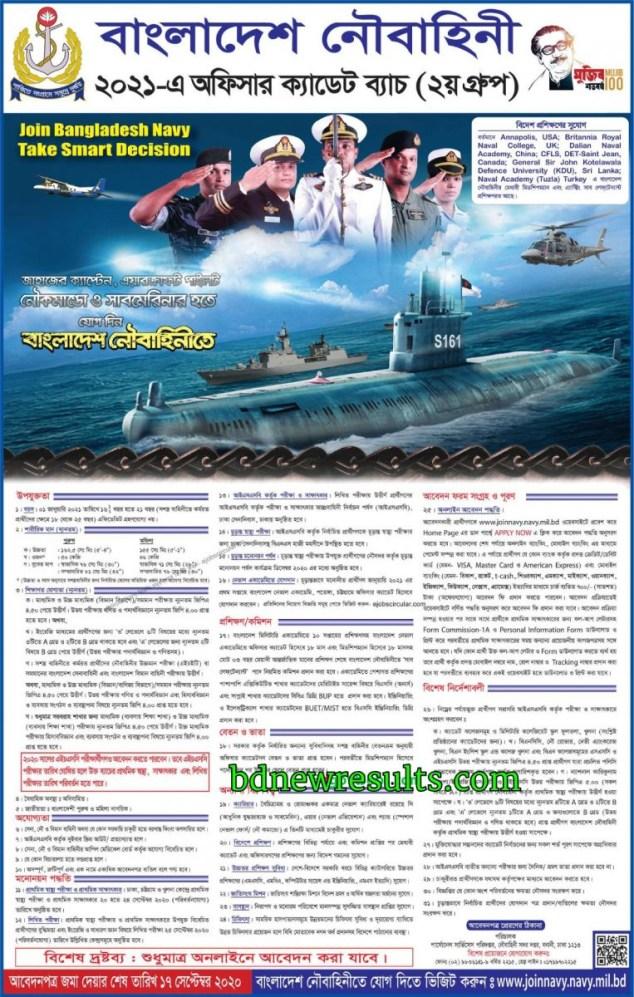 Bangladesh Navy Job