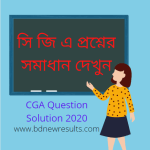 cga question solution 2020