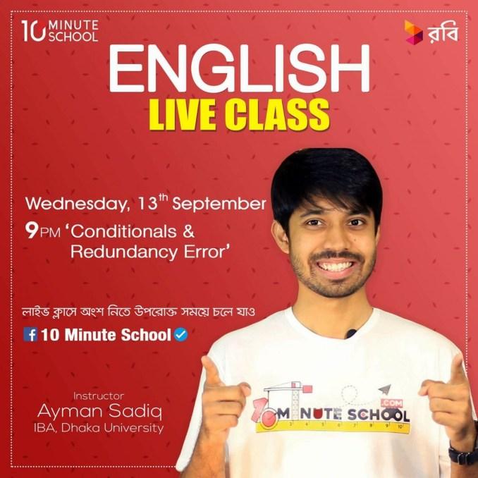 10 Minute School English