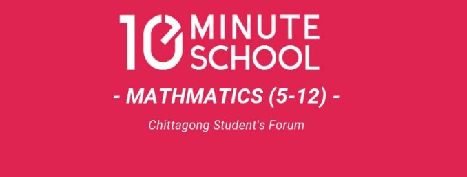 10 Minute School Math