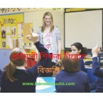 primary school teacher circular