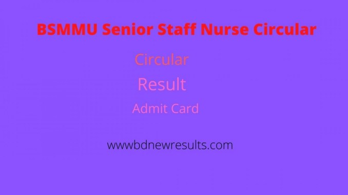 BSMMU Nurse exam result