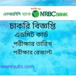 NRBC Commercial Bank Job Circular 2020