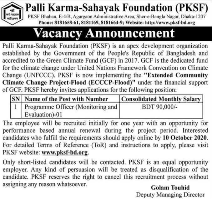 pksf-bd-org circular