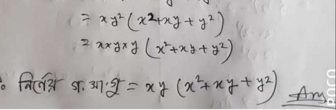 math-answer-2